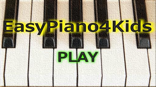 為孩子們簡單的鋼琴課