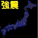 強震モニタLIVE壁紙 icon