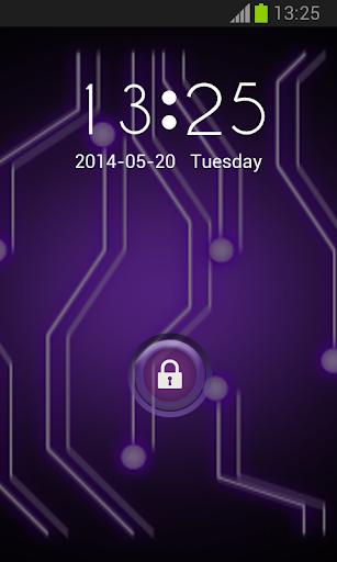 紫電儲物櫃
