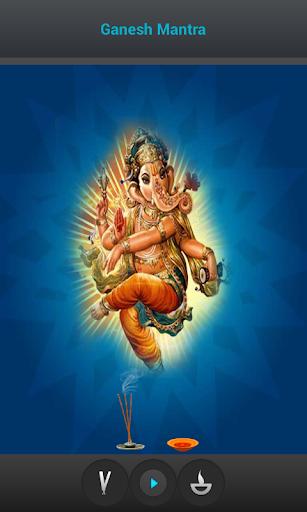 Ganesh Mantra