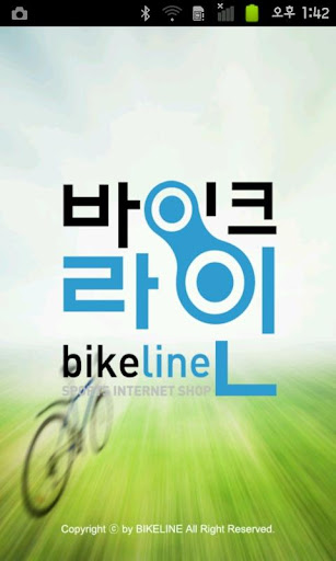 바이크라인 - 자전거 배드민턴 스포츠용품 쇼핑몰