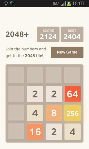 2048+Plus