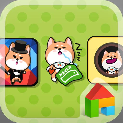 可愛い子犬ケンちゃん ドドルランチャーテーマ 個人化 LOGO-玩APPs