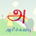 Tamil Alphabets logo