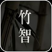 OnePlus Bamboo Boot - CM11/12