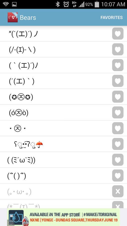 Japanese Emoticons - Free- screenshot