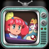 추억의 만화-추억,만화,kbs,sbs,mbc,애니메이션