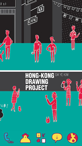 Kim Daye_Holiday Project