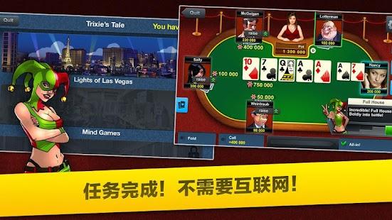 【免費紙牌App】Poker Arena: texas holdem game-APP點子