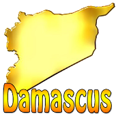 Damascus City Guide