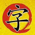 shodo icon