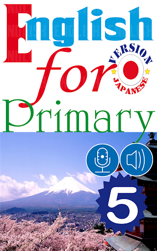 English for Primary 5 Japanese