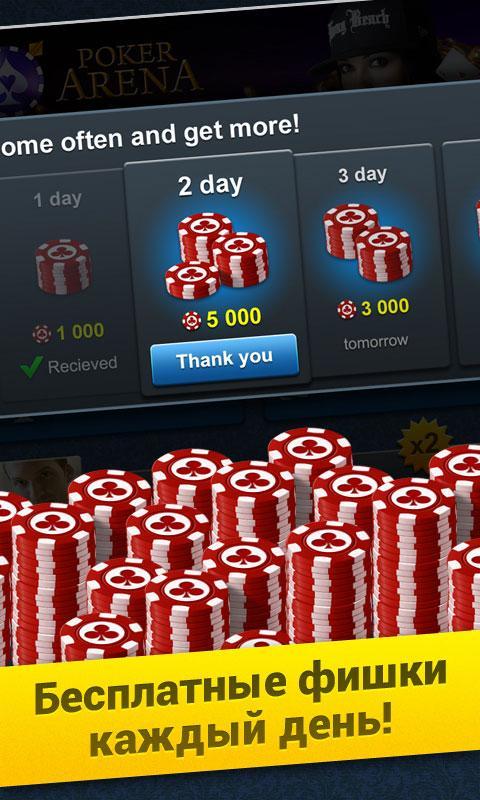 онлайн покер тв старс