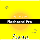 Japanese Flash Cards Pro