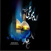 Imam Taqi(a.s)Quiz