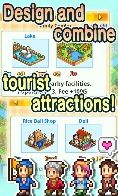 Pocket Harvest screenshot #7