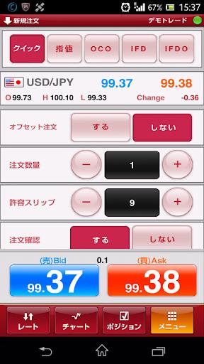 無料财经Appの外為オンライン|HotApp4Game