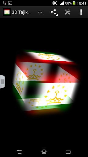 3D Tajikistan Live Wallpaper
