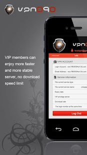 VPN090 Forever Free - screenshot thumbnail