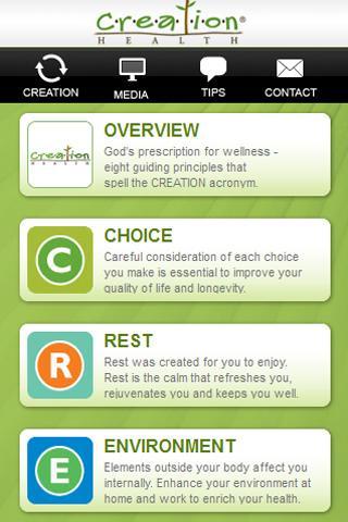 Wellness Plan- screenshot