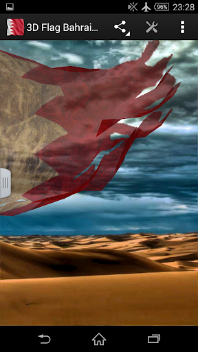 3D Flag Qatar LWP
