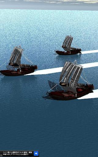Sengoku Navy Lite