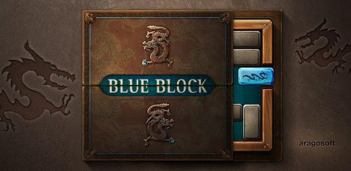 Blue Block Free