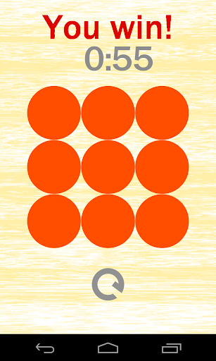 【免費街機App】dots squared-APP點子