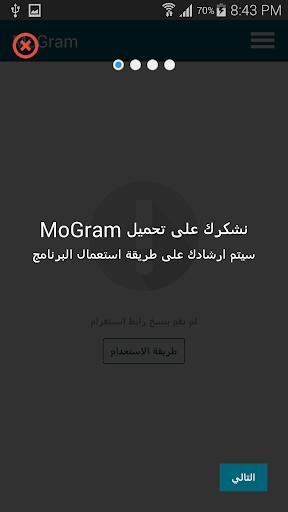 MoGram