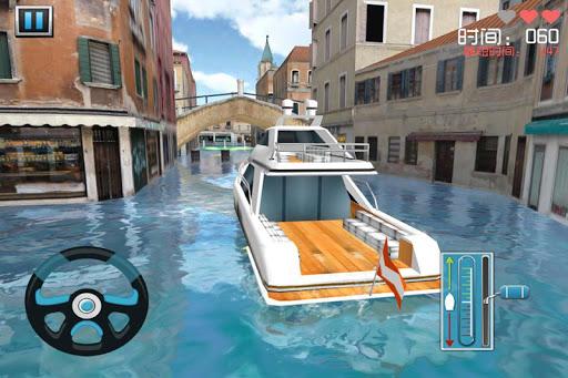 停船大师 3D