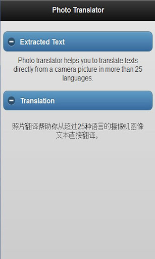 Photo Translator Free Screenshot