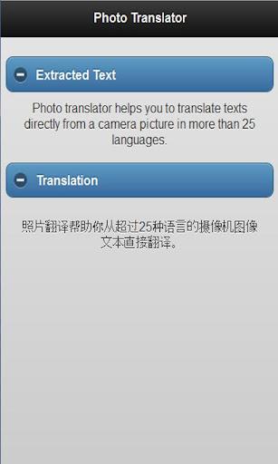 Photo Translator Free screenshot