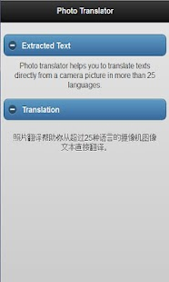 Photo Translator Free- screenshot thumbnail