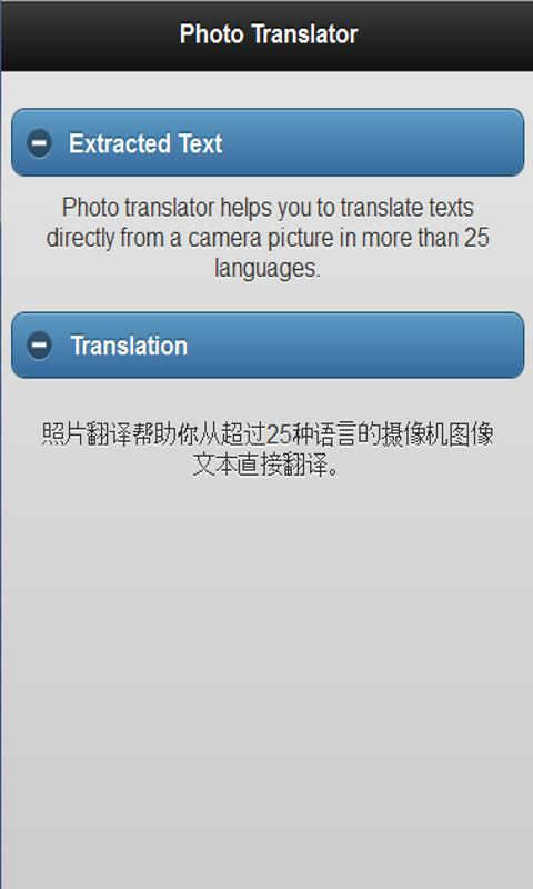 Photo Translator Free - screenshot