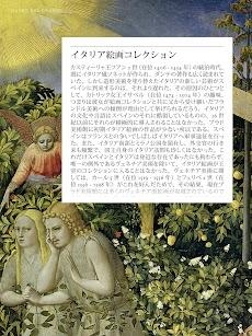 プラド美術館ガイドブックのおすすめ画像4