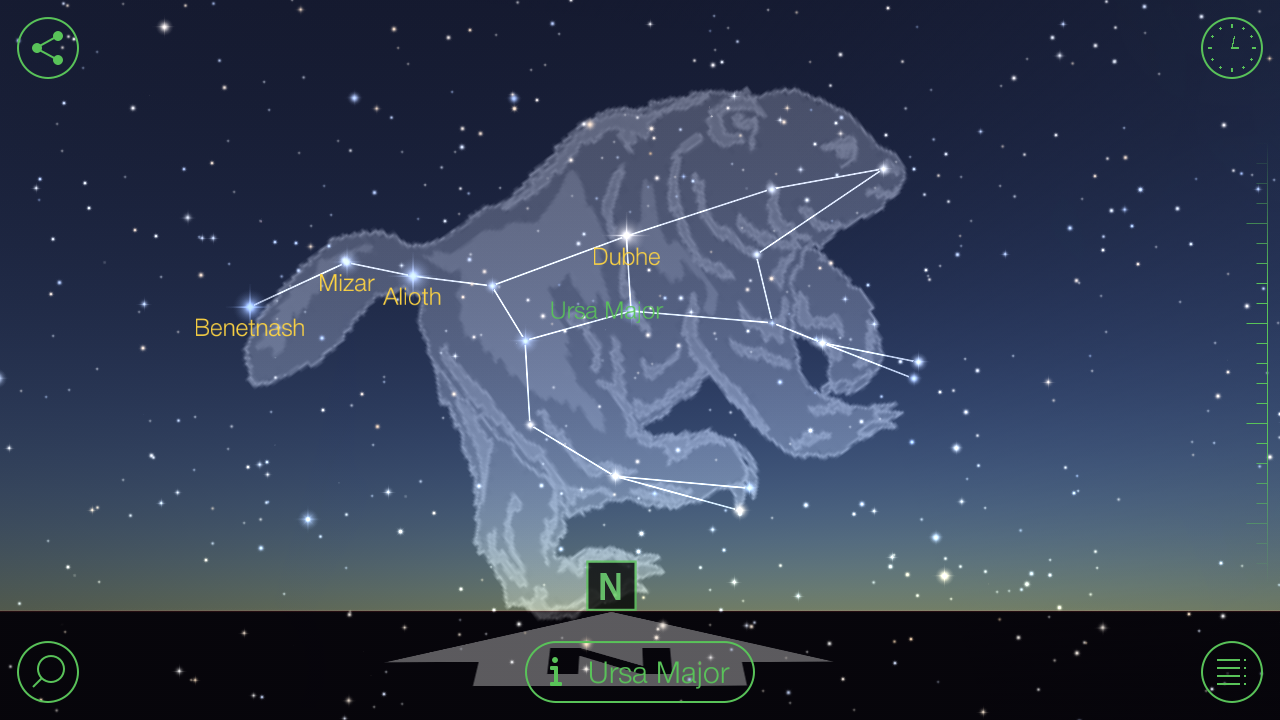 Star Walk - Astronomy Guide screenshot #10