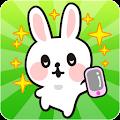 App スタンプ無料プレゼント★デコスタンプ★ APK for Windows Phone
