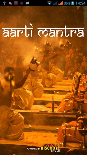 Aarti and Mantra Sangrah