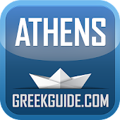 ATHENS by GreekGuide.com