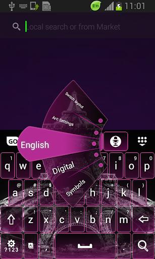 玩免費個人化APP|下載艾菲爾鍵盤 app不用錢|硬是要APP