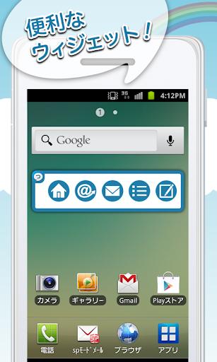 無料社交Appのついっぷる|記事Game