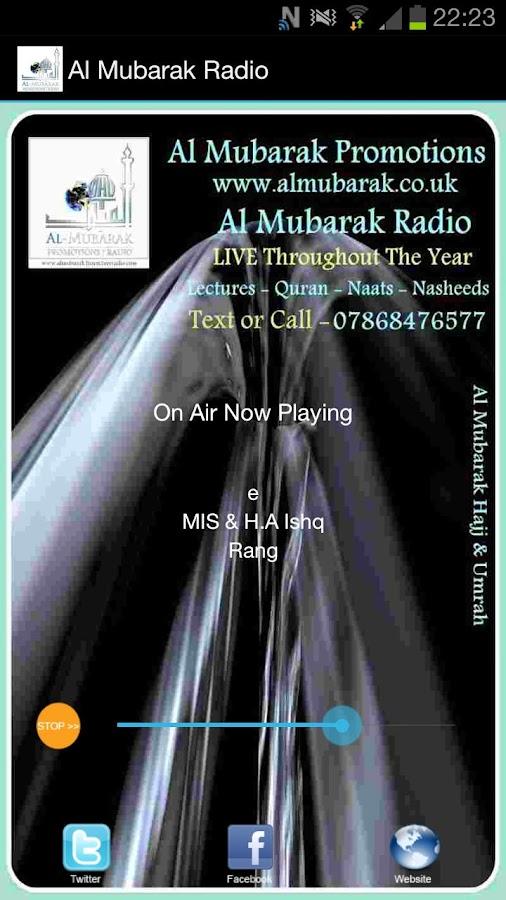 Al Mubarak Radio- screenshot