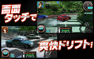 Screenshot of ドリフトスピリッツ
