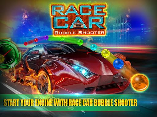 レース車のバブルのシューティングゲーム