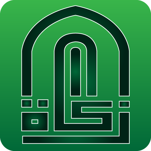 天课计算器 - 慈善 工具 App LOGO-硬是要APP