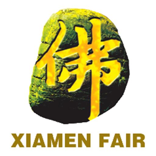 Xiamen Buddha Fair 商業 App LOGO-APP試玩