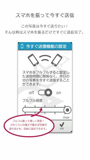 玩醫療App こどもの写メを自動で送れるカメラアプリ:成長記録をガラケーに免費 APP試玩