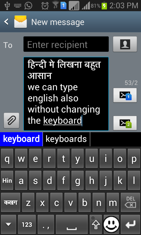 EazyType Malayalam Keyboard- screenshot