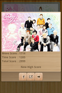 Super Junior Puzzle Games - screenshot thumbnail