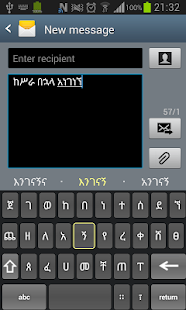 Amharic Keyboard Software Free Download For Pc - softcity-sdsoft